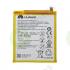 АКБ Huawei HB376883ECW ( P9 Plus )