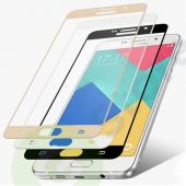 """Защитное стекло """"Полное покрытие"""" Samsung A520F (A5 2017) Золото"""